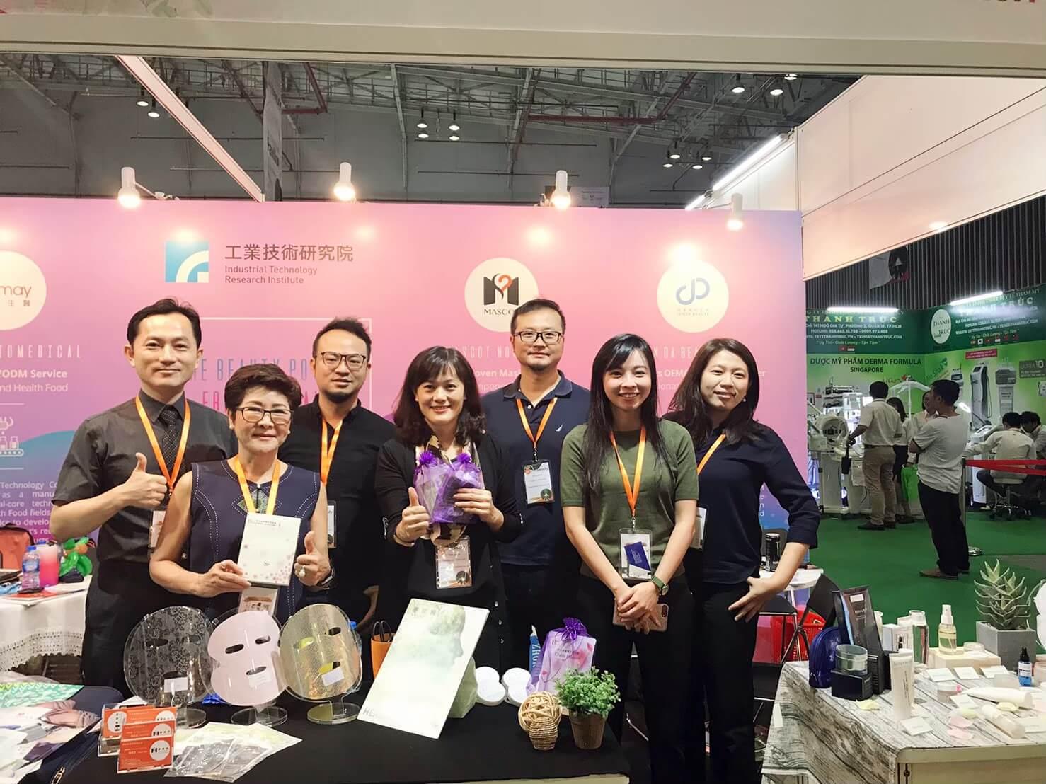 2019 Vietbeauty 越南國際美容展