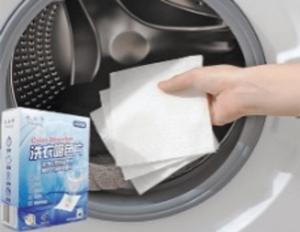 洗衣吸色布