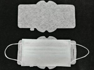 銀離子罩中罩