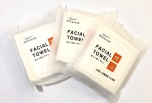 Cleansing towel